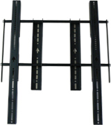 "WM-600 Single 42""  Screen Wall Mount Kit"